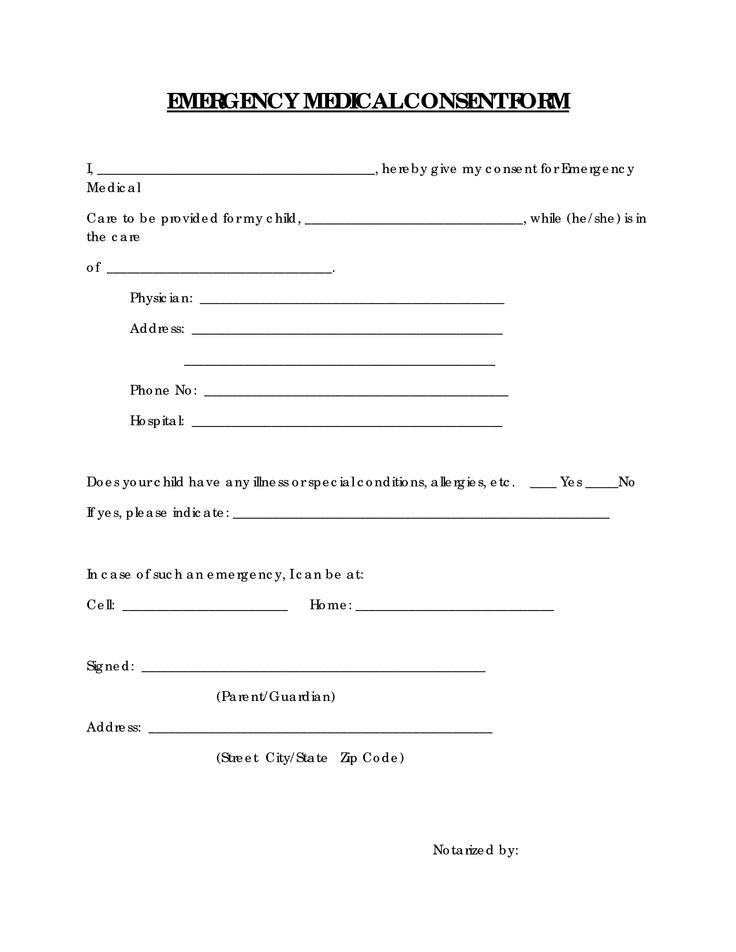 Free Printable Medical Consent Form EMERGENCY MEDICAL CONSENT - free medical form