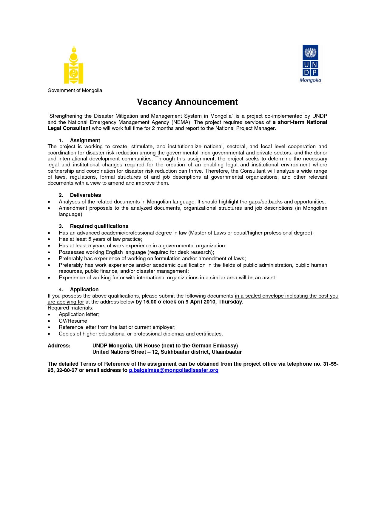 Sample Ece Resume ece best resume format mechanical engineers