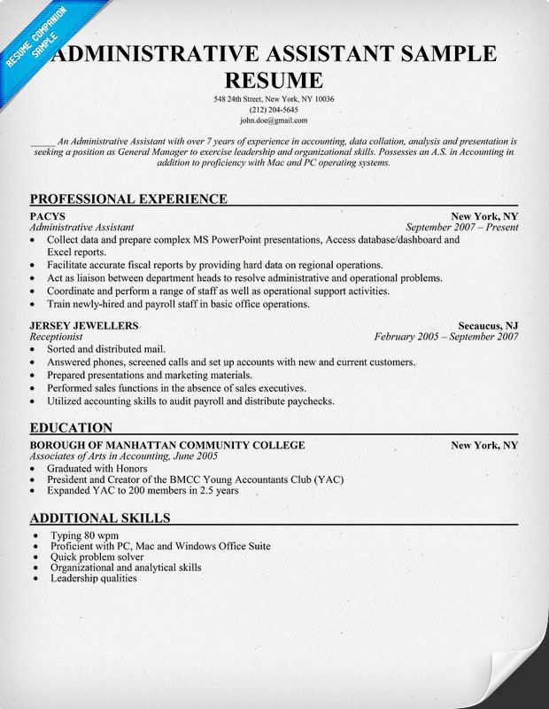 Receptionist Administrative Assistant Resume (resumecompanion - admin asst resume