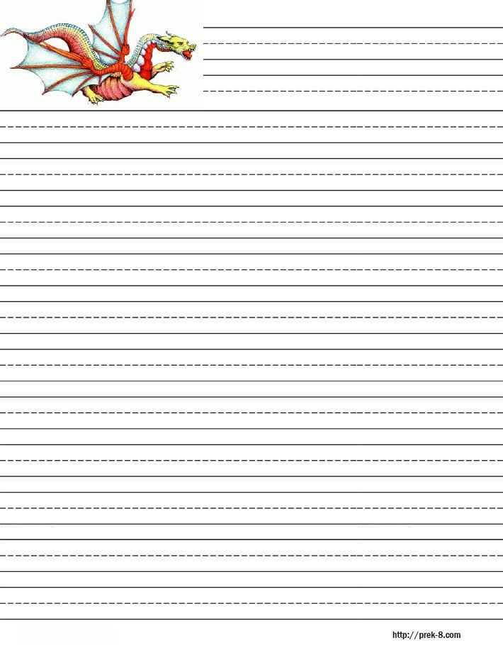 pirate theme Free printable kids stationery, free printable - lined border paper