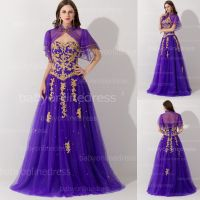 Find More Prom Dresses Information about Real photo ...