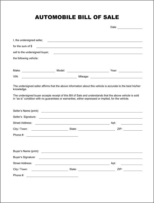 Down Payment Gift Letter Template - Invitation Templates - indemnity form template