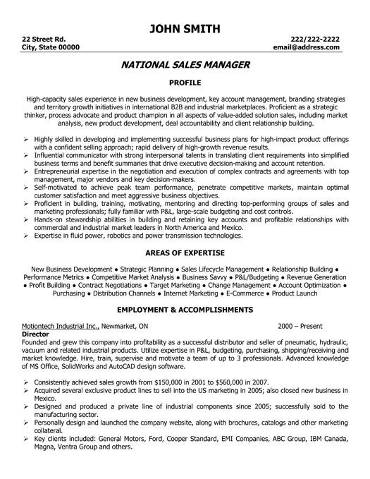 smithing desynthesis ffxi persuasive essay school uniforms against - resume example retail