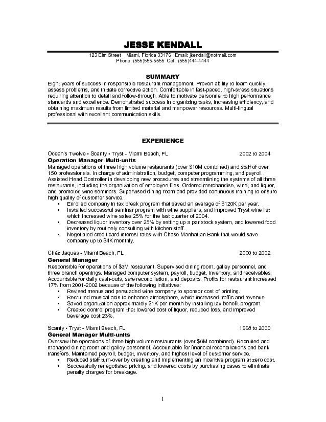 Resume examples for management Manager Resume Example, Free - restaurant resume