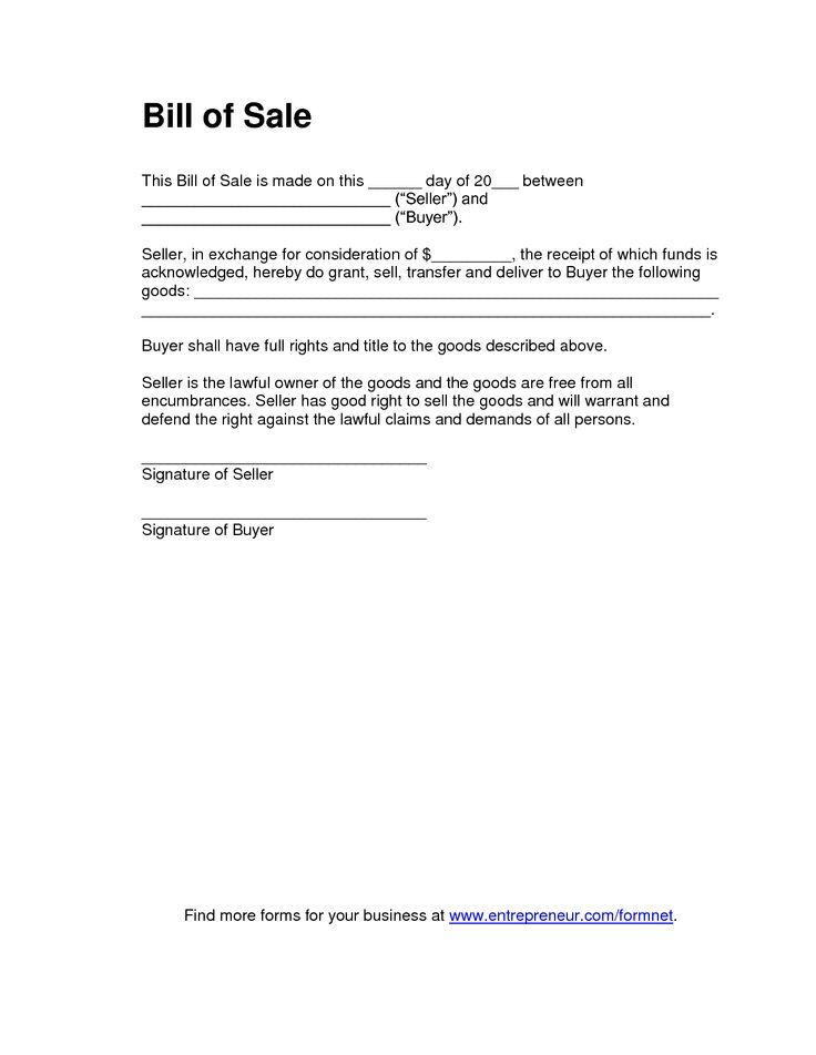 Basic Bill of Sale Form - Printable Blank Form Template Blank - bill of sale word template