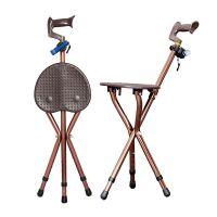 Adjustable Folding Walking Cane Chair Stool Massage ...