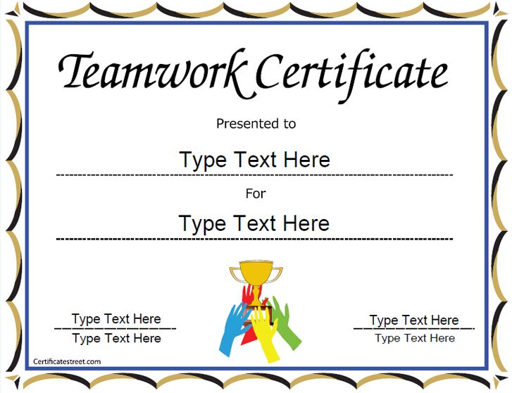Special Certificate - Award for Excellence with Ribbon - first place award template