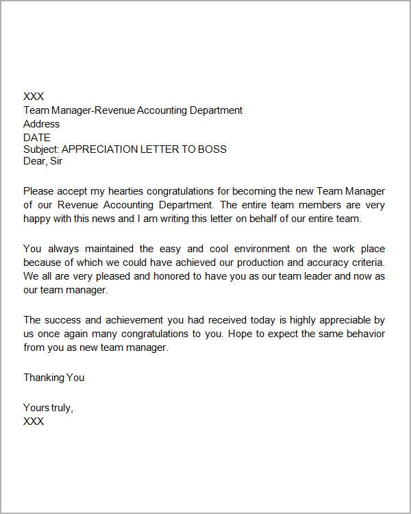 thank you letters appreciation letter employee from employer - thank you note to employee