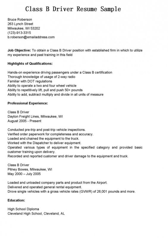 skills to put on resumes