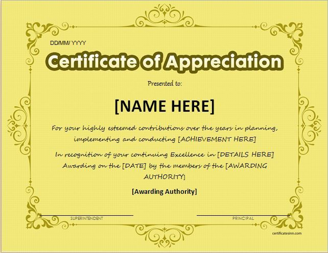 Certificate of Appreciation for MS Word DOWNLOAD at http - certificate of appreciation words