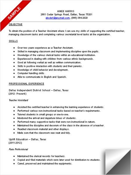Teacher assistant resume sample Resume Examples Pinterest - teaching assistant resume