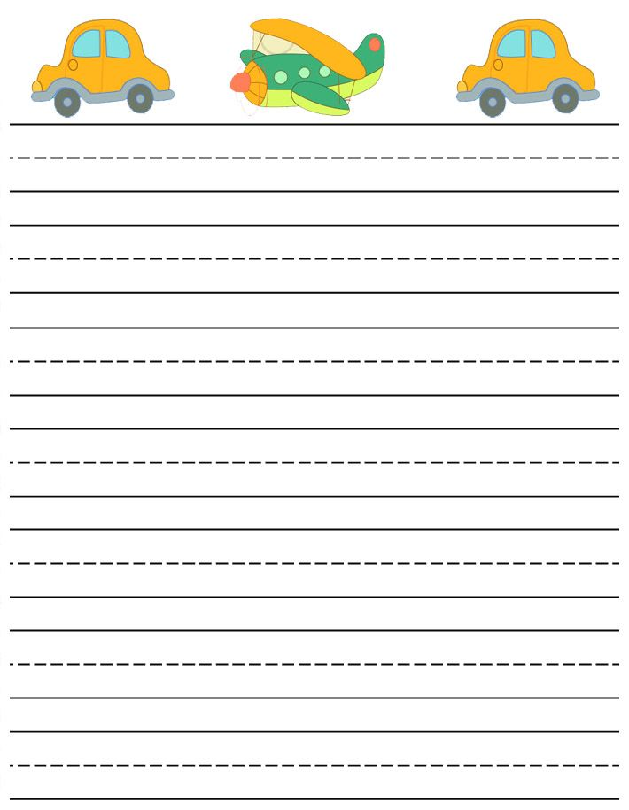 printable farm writing paper Free printable coupons 176 grocery coupons are available for you just click, print and save.