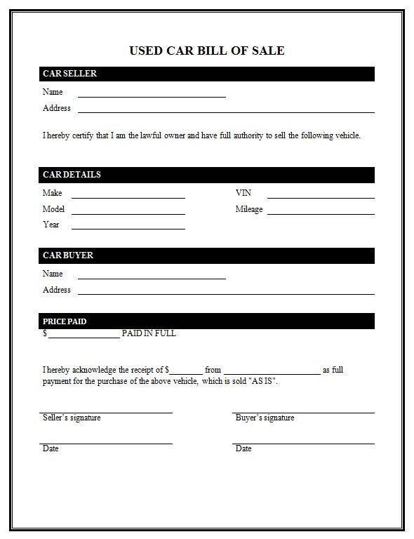 Bill Of Sale Used Car The Best Used Car Bill of Sale Template - car bill of sale