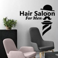 Wall Decal Vinyl Sticker Decals Art Decor Design Hair ...