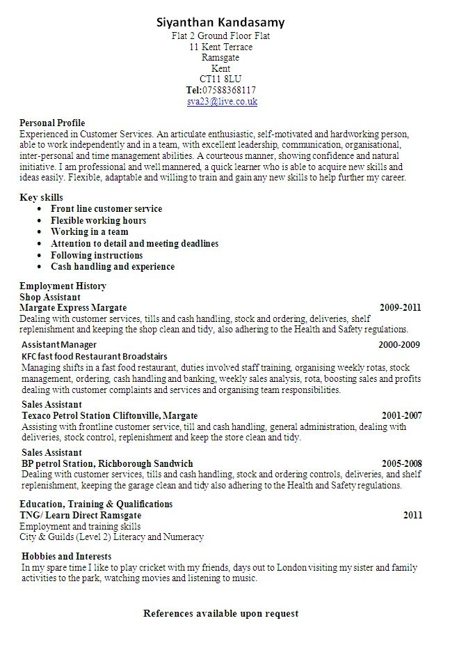 Resume Builder No Work Experience - http\/\/jobresumesample\/924 - work experience resume examples