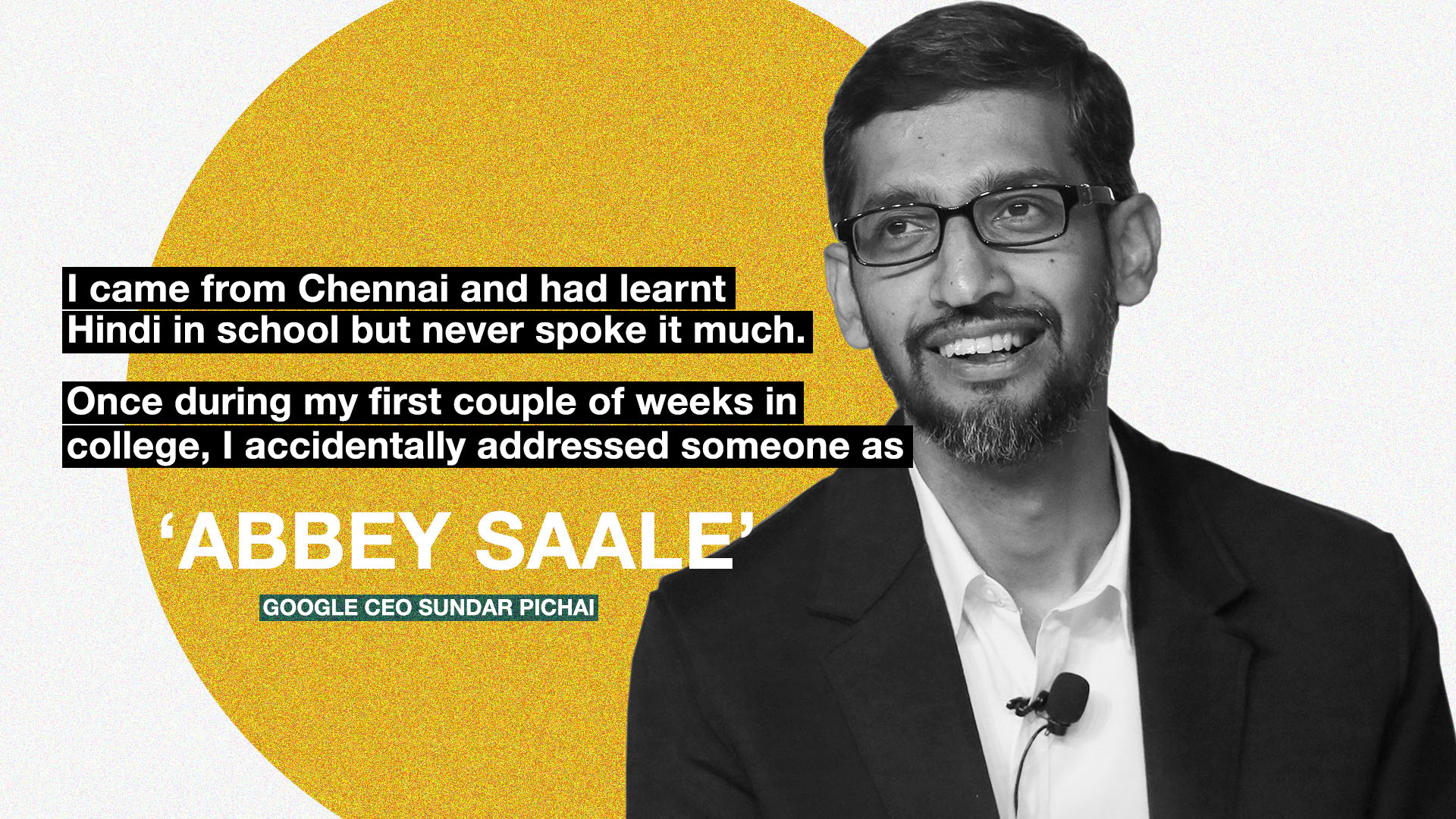 You Are My Life Quotes Wallpaper 15 Things Google Ceo Sundar Pichai Revealed About Himself