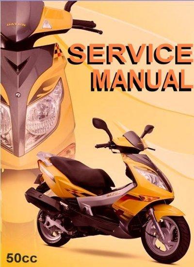 Kasea 50 Pdf service manual
