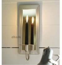 IKEA GEMENSKAP WALL SCONCE Candle Holder SILVER COLOR ...