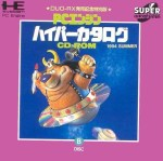 PCEngine Hyper Catalog Duo RX CD NTSC J ISO Download