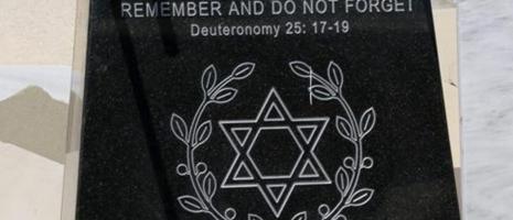 Η δήμαρχος είναι αντίθετη στη χάραξη του «Αστρου του Δαυίδ» στο Μνημείο Ολοκαυτώματος 1.484 Ελλήνων Εβραίων.