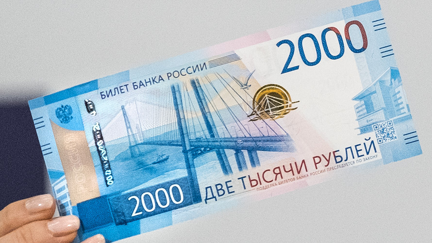 Why the Russian ruble\u0027s 10 drop versus the dollar might not be