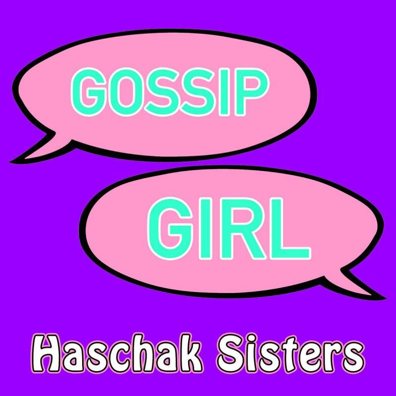 haschak sisters gossip girl