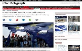 «Προσφυγή της Ελλάδας στο Ευρωπαϊκό Δικαστήριο για να αποφευχθεί το Grexit»
