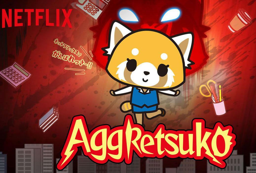 Panda Anime Wallpaper Netflix Anime Aggretsuko Castlevania And More