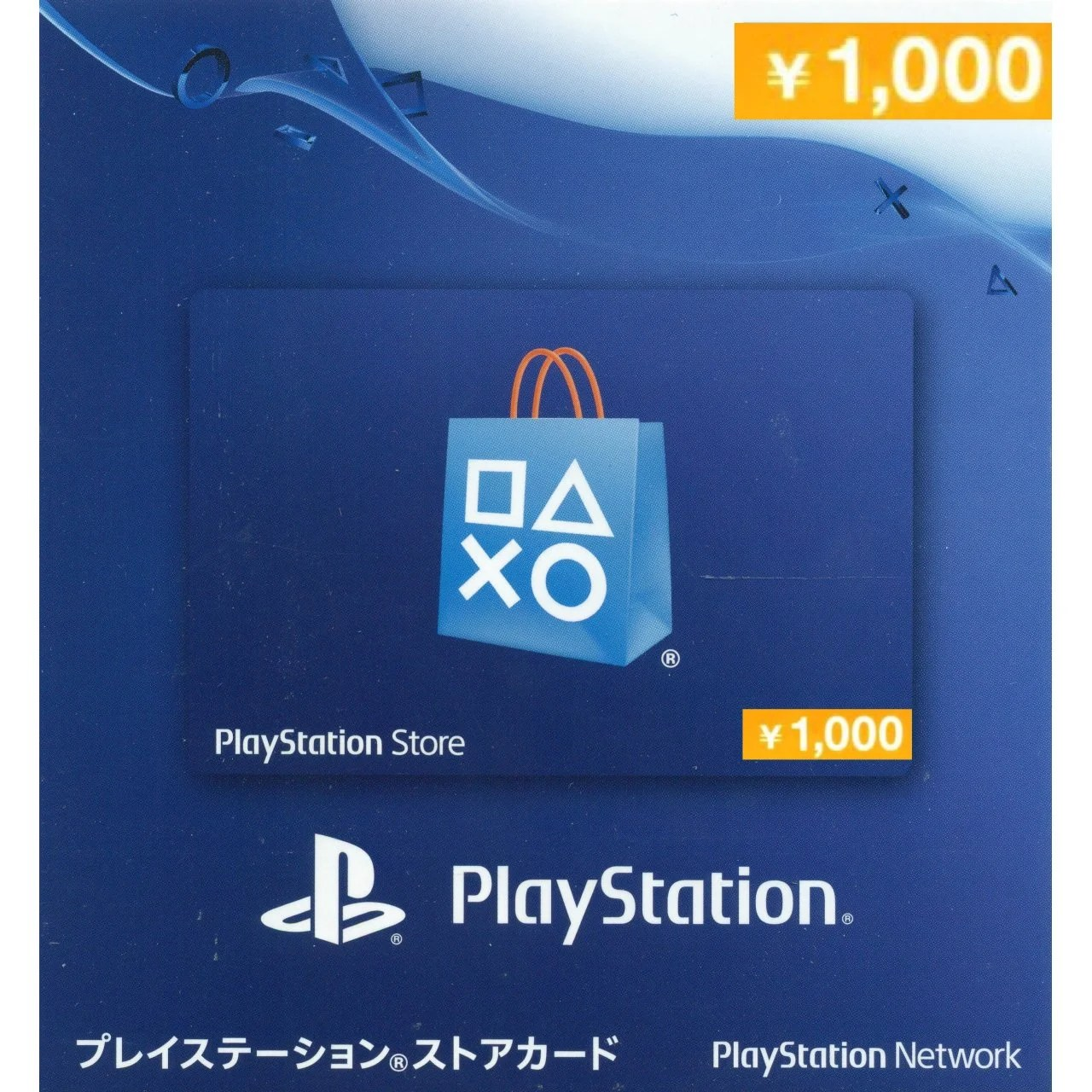 Playstation Plus 12 Meses Psn Card 12 Month Playstation Plus Us Digital