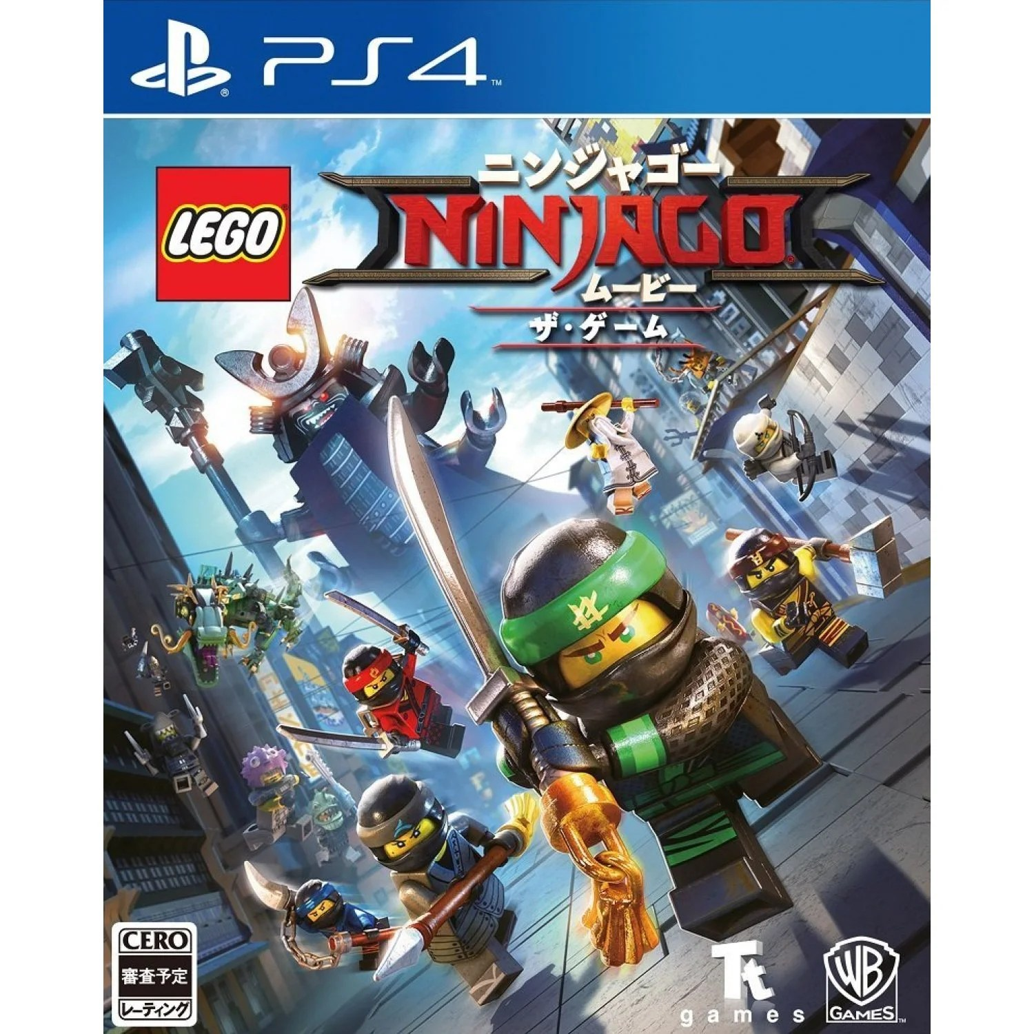 The Lego Ninjago Movie The Lego Ninjago Movie The Game