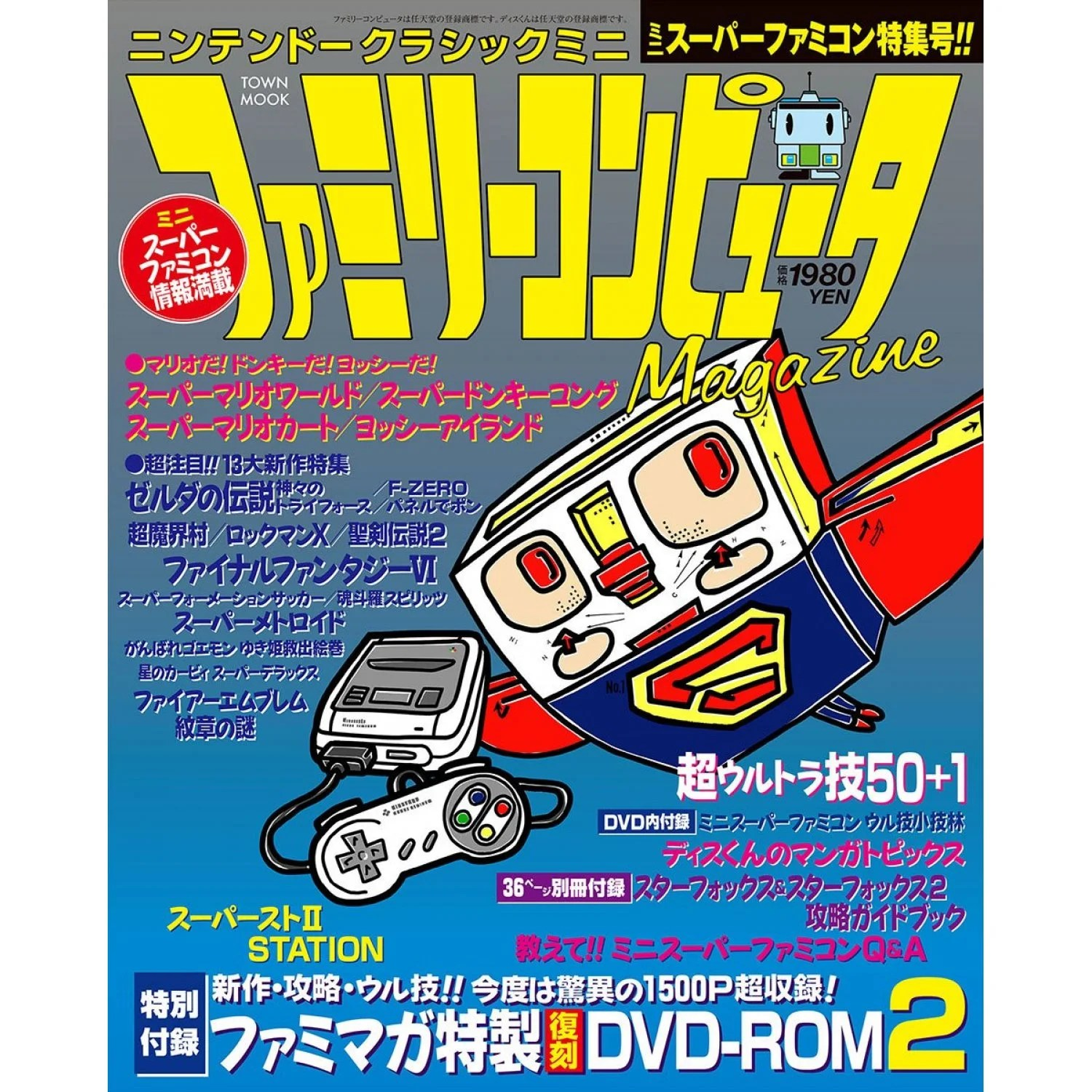 Console Magazine Nintendo Famicom Magazine Mini Super Famicom Special Issue