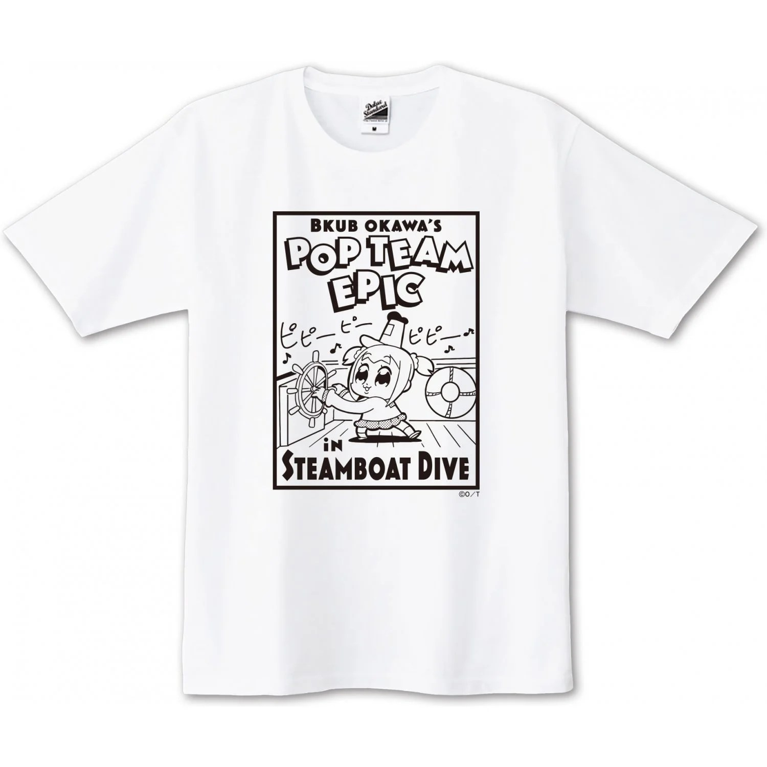 Size M Pop Team Epic Steamboat Dive T Shirt Size M
