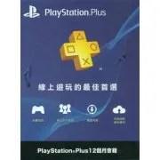 PS Vita Games | PS Vita Consoles | PS Vita Accessories