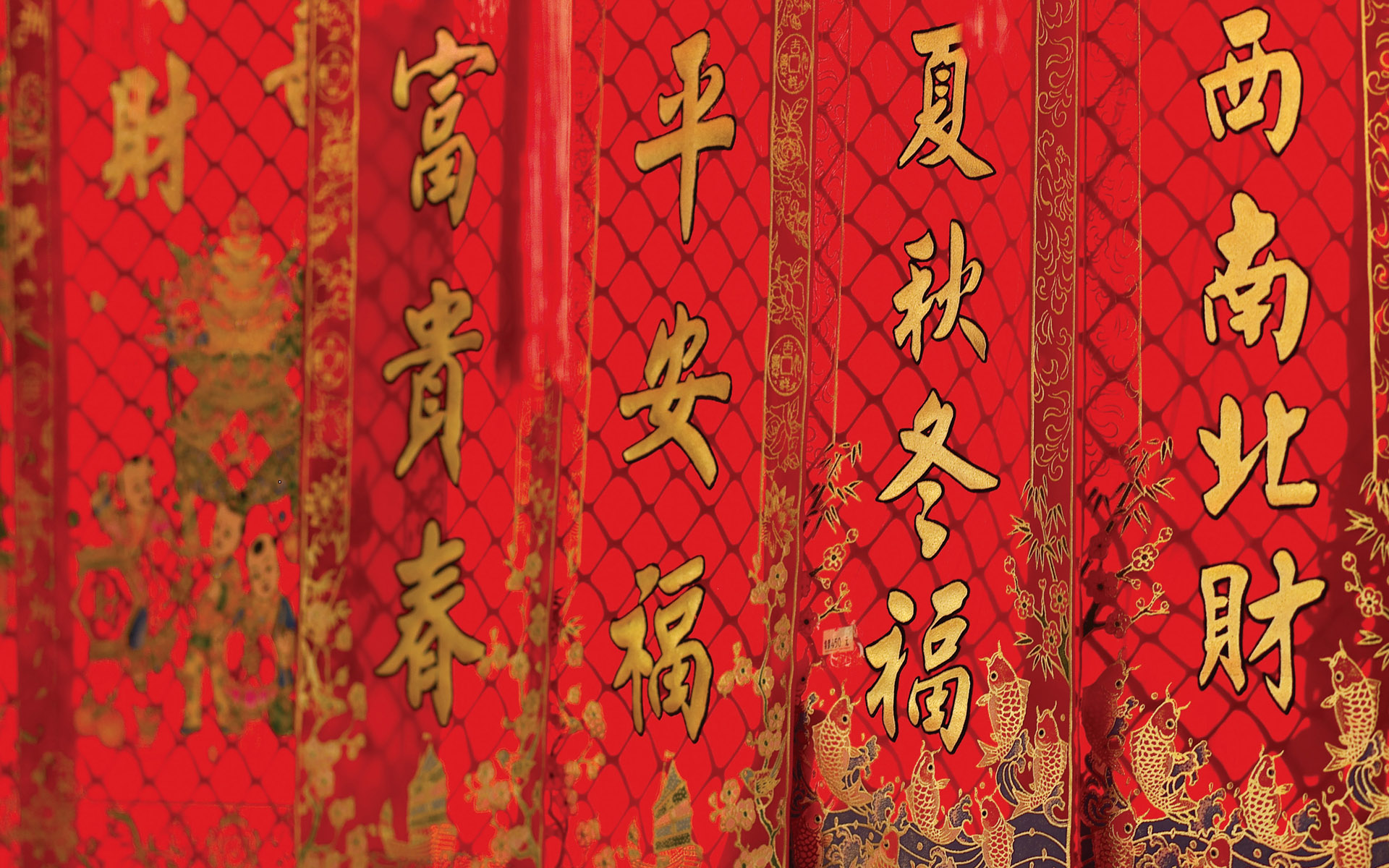 Cute Chinese New Year Wallpaper Lunar New Year Backgrounds Wallpaper High Definition