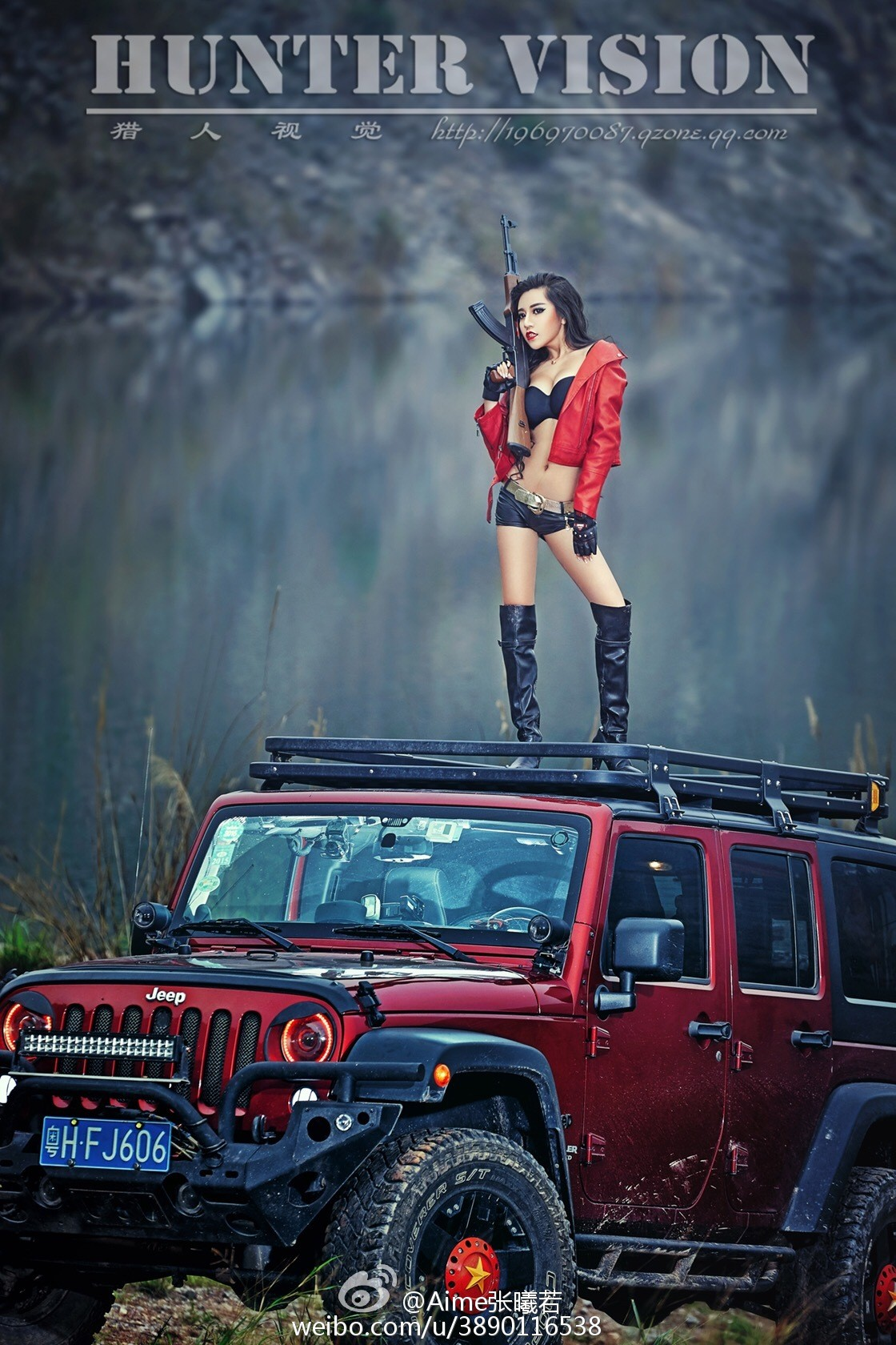 Gold Star Jeep Wrangler With Chinese Communist Star And Sexy Model
