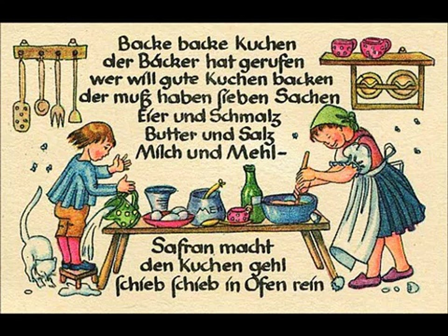 Backe Backe Kuchen ドイツの子供が大好きな歌backe Backe Kuchen german Famous Kid S Song