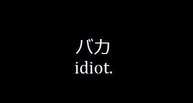 Anime Beach Girl Wallpaper Idiot Japan Japanese Language Word Image 3033680 By