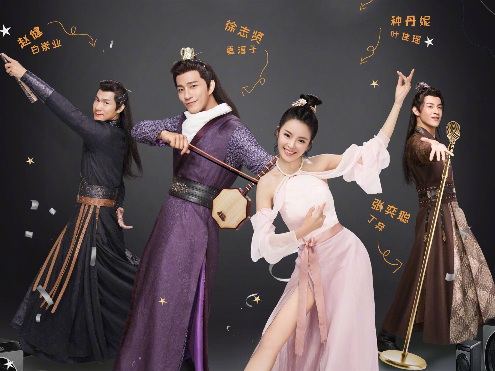 Wallpaper Cinderella Chef Chinese Net Tv Series 1920x1440 Hd Picture Image