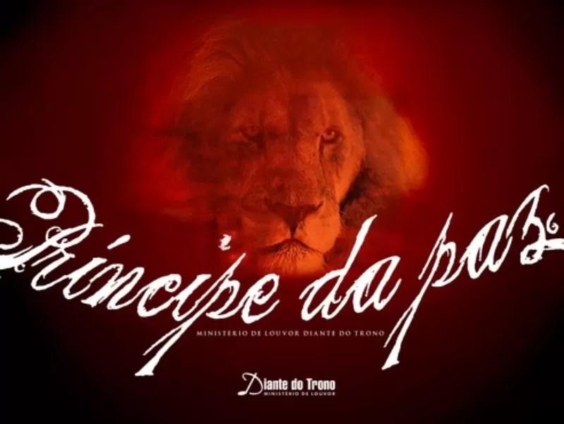 Nn 3d Wallpaper Papel De Parede Diante Do Trono Download Techtudo