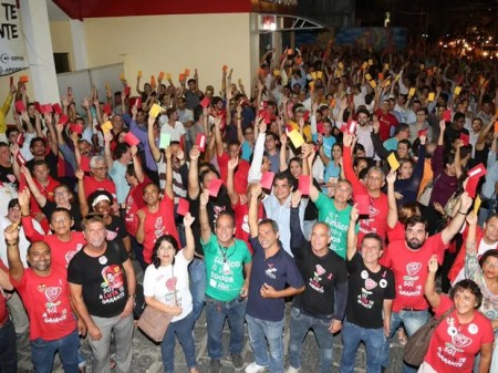Assembleia dos bancários aconteceu na sede do sindicato da categoria, na região central do Recife, nesta quinta-feira (6) (Foto: Assessoria/Sindicato dos Bancários de PE)