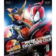 Kamen Rider Gaim Episode 47 Full Battle YouTube
