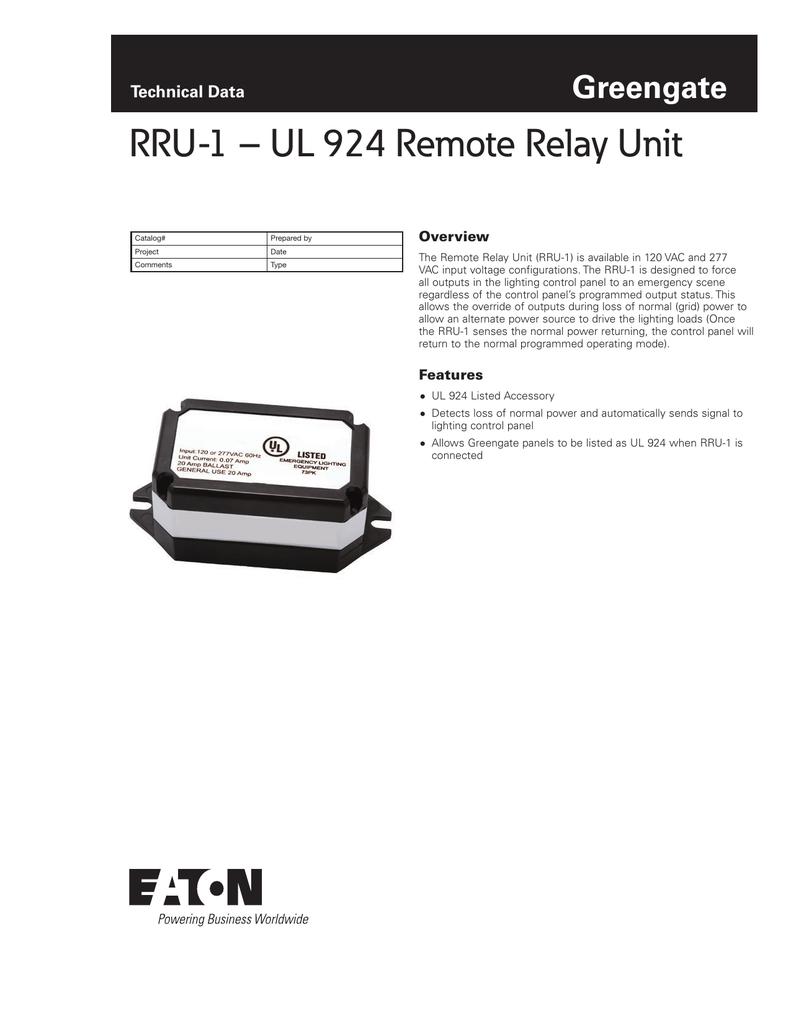 emergency lighting bypass controls ul924 flush mount relay
