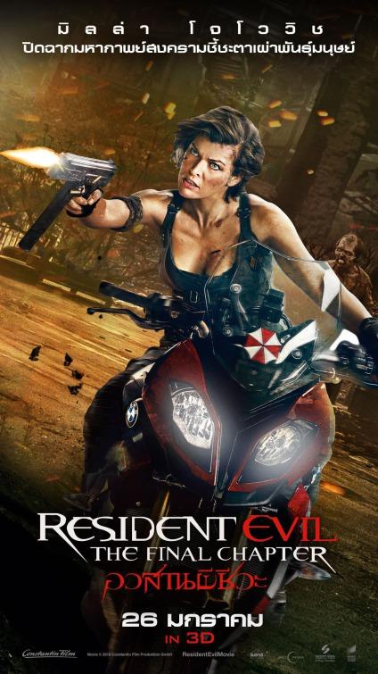 Resultado de imagen para Resident Evil: Capítulo Final (2017)