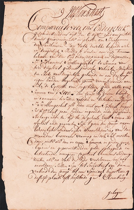 Commercial Loan Agreement Dated 25 August 1735 (signed By Ryk