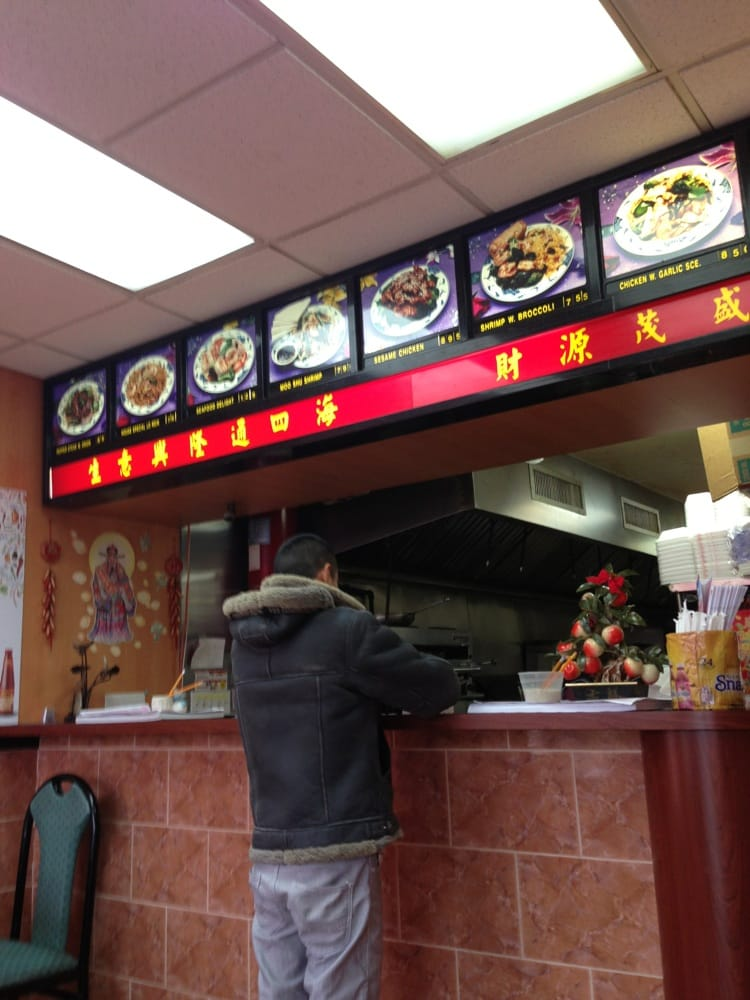 Peking Kitchen Staten Island Your Typical Pick Up Or Delivery Chinese Location. 3