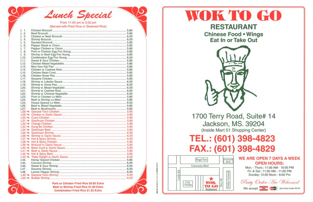 Wok To Go - Chinese - 1700 Terry Rd, Jackson, MS - Restaurant
