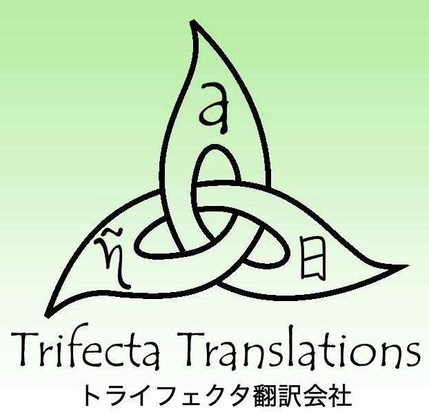 Trifecta Translations - 17 Reviews - Translation Services - 2500 - best of torrance ca birth certificate