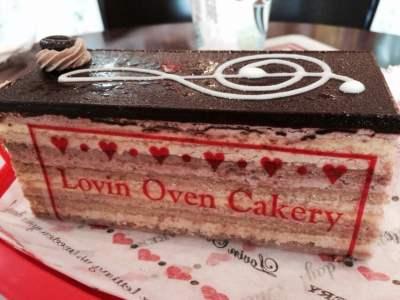 Opera cake - Yelp