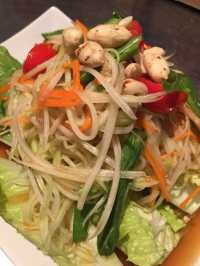 Papaya salad - Yelp