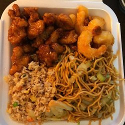 Small Of Does Panda Express Use Msg